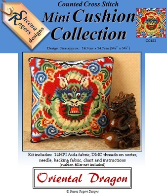 Oriental_Dragon_Kit_Cover